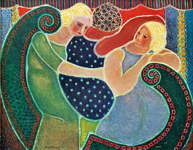 La Gondole- Le Manège